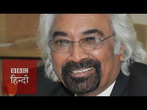 Hangout with Mr. Sam Pitroda: BBC Hindi