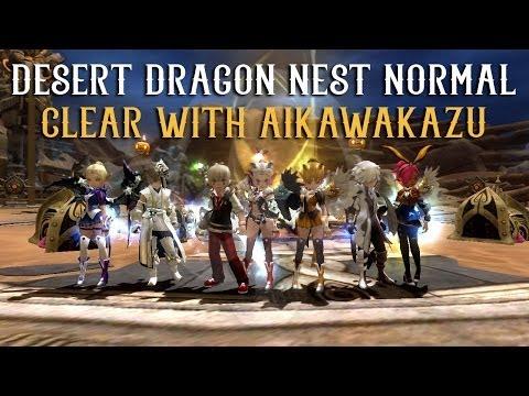 Desert Dragon Nest Clear w/ AikawaKazu (Moonlord) - Dragon Nest SEA