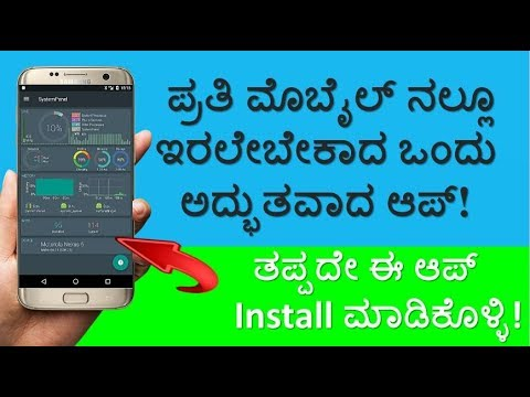 Must Have Best Android Apps 2018 |New Powerful Amazing Android Apps 2018 |Technical Jagattu
