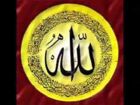 La Ilaha Illallah Muhammadur Rasool Allah ( Sallallahu Alaihi Wasallam ) video
