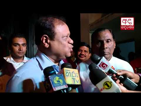 16 slfp mps withdrew eng