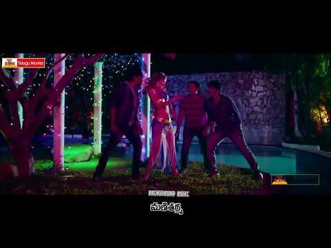 Atharillu Movie Trailer - Song Trailer 2 Latest Telugu Movie 2016  || Sai Ravi Kumar, Athidi Das