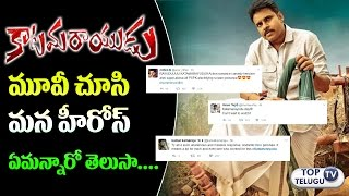Tollywood Celebrities Response on Katamarayudu Movie | Pawan Kalyan | Celebrities Tweets