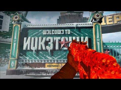 NUKETOWN EASTER EGG HUNT GAMEPLAY! (Black Ops 4 Nuk3town)
