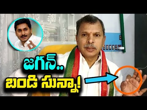Congress Sr.Leader Tulasi Reddy Interesting Comments on YSRCP Chief YS Jagan | Kadapa Politics