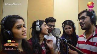 download lagu Baapmanus  Title Song  Zee Yuva gratis