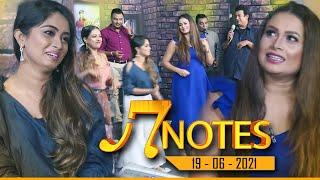 7 NOTES | Siyatha TV | 19 - 06 - 2021