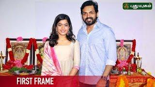 Rashmika Mandanna's Tamil debut with Karthi goes on floors | Kollywood Update | 22/05/2019