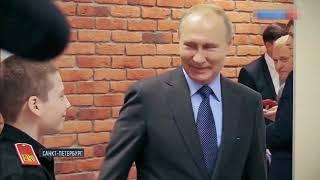 сказочный Путин и мальчики