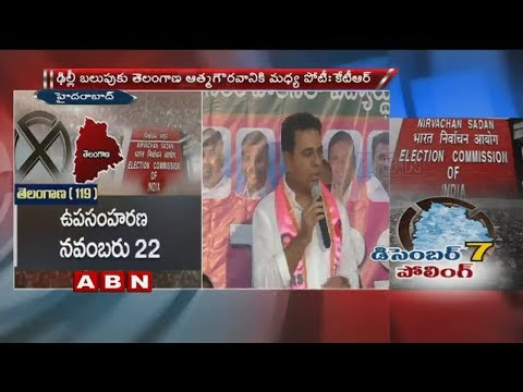 Minister KTR Counter to Congress leader Uttam Kumar Reddy comments