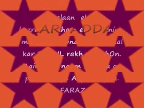 Faraz Funny Urdu Sms Part 11.wmv video