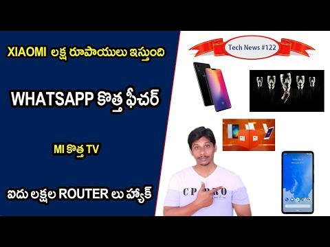 Tech News in telugu 122: Whatsapp, xiaomi Loan, Cisco,