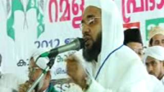 EP ABUBAKAR KASIMIs SKSSF KSD RAMZAN SPEECH 2 DAY part 1