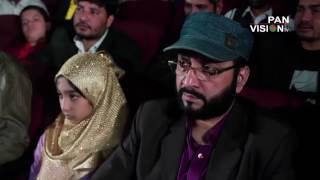 Hamd Nat Gajol Onushthan -2016Part-03 হামদ না'ত ও গজল অনুষ্ঠান ''রাহমাতুল্লিল আলামিন''