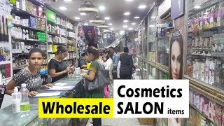 Wholesale Cosmetics & Salon