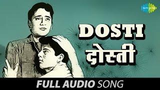 download lagu Dosti 1964  All Songs Hq  Sanjay Khan, gratis