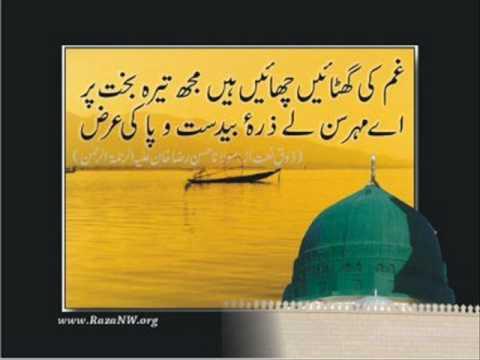 Jab Husn Tha Un Ka Jalwa Numa Exclusive Naat!!