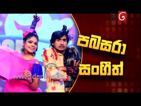 Pabasara & Sangeeth @ Derana Star City Comedy Season ( 20-08-2017 )