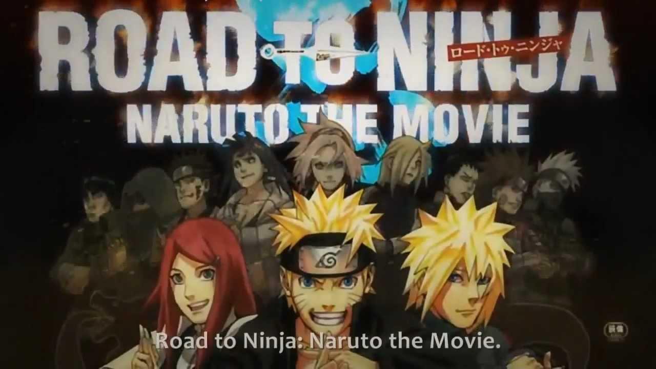 Naruto shippuden movie 2 exclusive