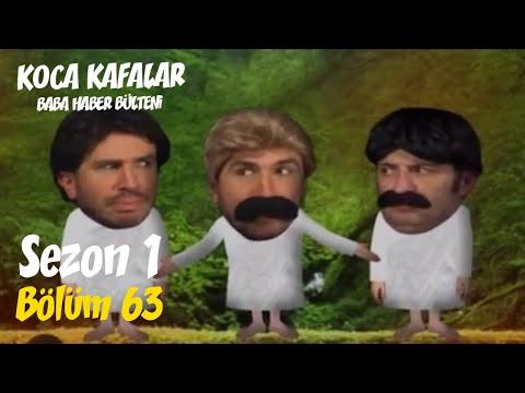 Koca Kafalar Ile Baba Haber Bülteni (Bölüm 63)