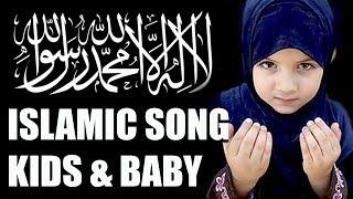 Download Lagu Islamic music for kids and baby [sholawat] Gratis STAFABAND