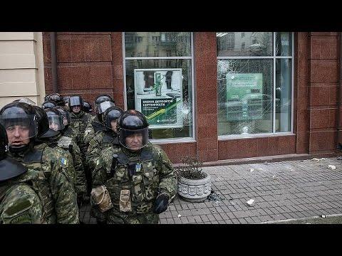 Ukraine: Protests mark second anniversary of Maidan uprising