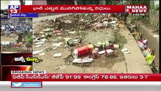 Dumping Yard Problem Haunts Srikakulam Municipality  - netivaarthalu.com