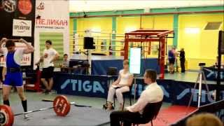 AWPC RAW deadlift 192,5 kg @ 67,5 open.