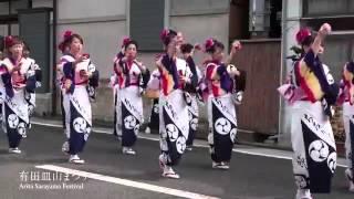【ここふる。】有田町PRビデオ