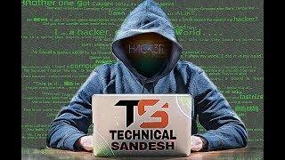 Ghost Hacker Heartbeat Soundtrack By Technical Sandesh