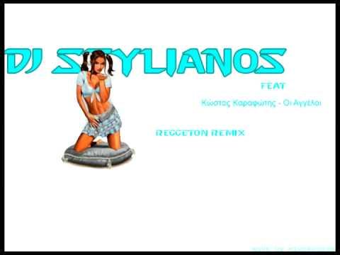 Tags: kwstas karafwtis dj stylianos feat reggaetion reggae remix nice cool
