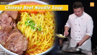 How to Make Amazing Chinese Beef Noodle Soup l 蕃茄牛肉麵