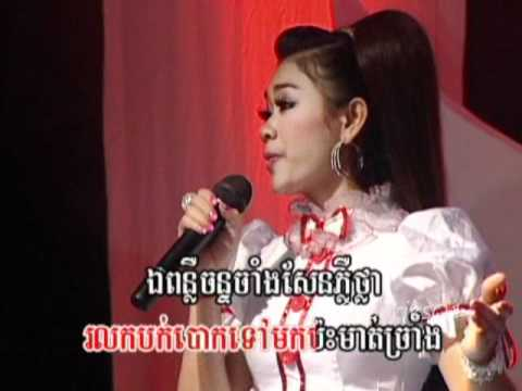 Raksmey Reymeas DVD 135 - Tieng Mom Sotheavy - Bong Plech Peak Soniya