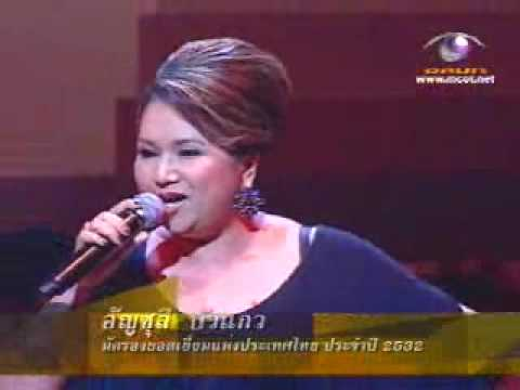 One Night Only - KPN AWARD 2009 (Week 4 - Final)