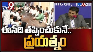 TPCC demands formation of JPC to probe into irregularities