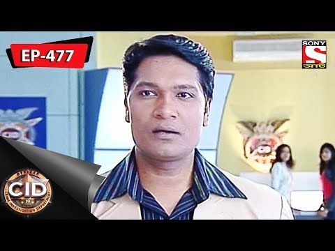 CID(Bengali) - Ep 477 - 12th November, 2017 thumbnail