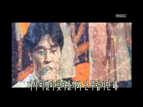 Lim Chang - jung - Marry me, 임창정 - 결혼해줘, MBC Top Music 19970906