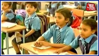 Aaj Tak's Report On MCD Schools