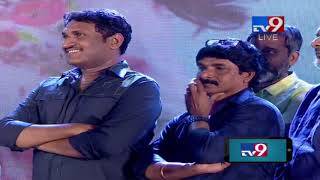 Producer Kiran Reddy speech @ MLA Audio Launch || Jr NTR || Nandamuri Kalyanram