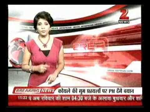 Indian News (03 September 2013 at 11am)