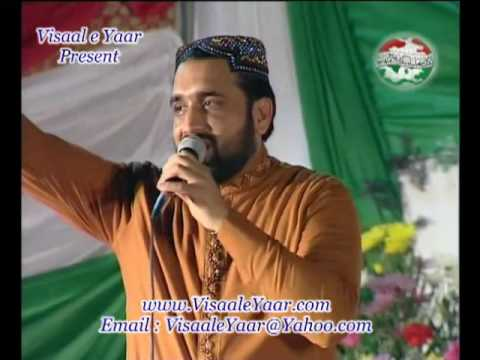 Urdu Naat(sarkar E Madinah Ka)qari Shahid Mahmood In Dubai.by Visaal video
