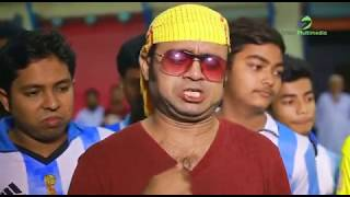 Argentina vs Brasil, Bangla New Natok 2018