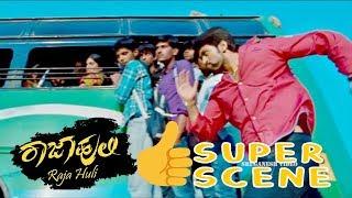 Kannada Comedy Scenes | Rajahuli climbs Panchalingeshwara Bus Comedy | Rajahuli Kannada Movie