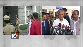 Kerala CM Pinarayi Vijayan to Visit Panjagutta Police Station | Hyderabad | TS |  10TV