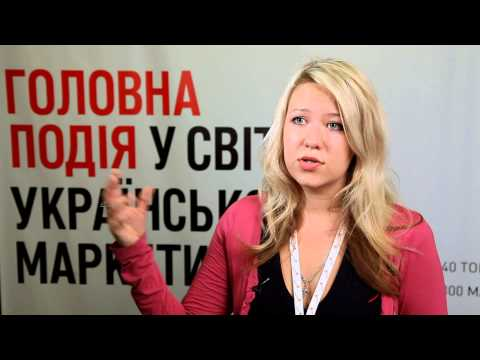 Светлана Аксенова о конференции Marketing Revolution