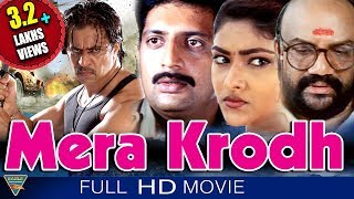 Mera Krodh (Vaanavil) Full Hindi Dubbed Movie | Arjun, Abhirami, Prakash Raj, Full HD Movie
