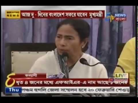 WB CM addresses a press conference at West Bengal Assembly before leaving for Dhaka, Bangladesh