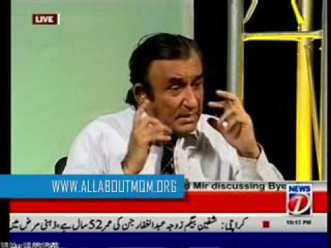 MQM Sports Minister Dr Mohammed Ali Shah on NEWS1 - Pakistan Cricket Board