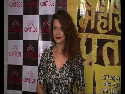 Aashka Goradia returns to TV post Maharana Pratap - WorldNews