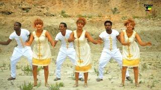 Michael Assefa (Mike Afa) - Tihun Dehna  ትሁን ደህና (Amharic)
